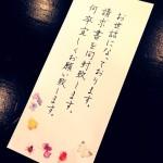 IMG_3364