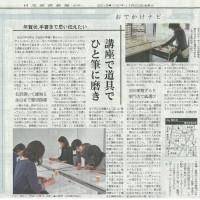 日経記事ワードプレス用