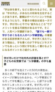 IMG_8383 (1)