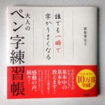 IMG_0138 (1)